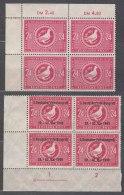 Germany Allied Occupation Soviet Zone 1949 Mi#232-233 Mint Never Hinged Blocks Of Four