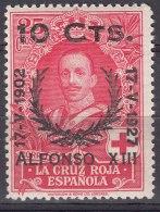 Spain 1927 Mi#338 Mint Hinged