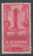 Italy Kingdom 1931 Sassone#300 Mi#369 Mint Hinged - 1900-44 Vittorio Emanuele III