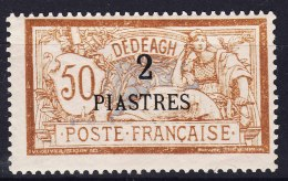 Dedeagh 1902 Yvert#14 Mint Hinged - Neufs