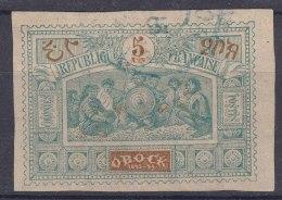 Obock 1894 Yvert#50 Used - Oblitérés