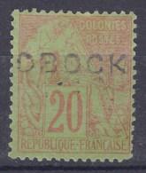 Obock 1892 Yvert#16 MNG - Neufs