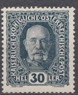 Austria 1916 Mi#193 Mint Hinged