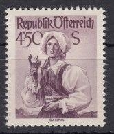 Austria 1948 Mi#924 Mint Never Hinged