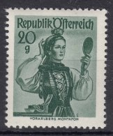 Austria 1948 Mi#897 Mint Never Hinged