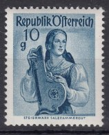 Austria 1948 Mi#895 Mint Never Hinged