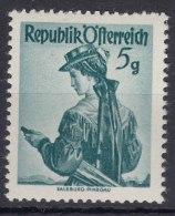 Austria 1948 Mi#894 Mint Never Hinged