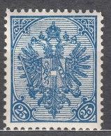Austria Feldpost Occupation Of Bosnia 1900 Mi#17 Mint Hinged