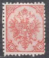 Austria Feldpost Occupation Of Bosnia 1900 Mi#15 Mint Hinged