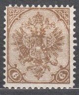 Austria Feldpost Occupation Of Bosnia 1900 Mi#14 B Mint Hinged