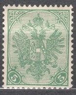 Austria Feldpost Occupation Of Bosnia 1900 Mi#13 Mint Hinged