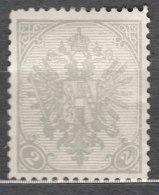 Austria Feldpost Occupation Of Bosnia 1900 Mi#11 A Mint Hinged