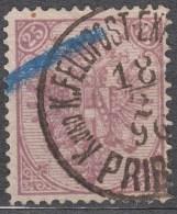 Austria Feldpost Occupation Of Bosnia 1879 Mi#7 I (lithography Print Technique) Used - 1850-1918 Imperio