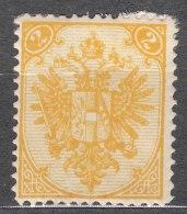 Austria Feldpost Occupation Of Bosnia 1879 Mi#2 I (lithography Print Technique) Mint Hinged