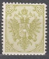 Austria Feldpost Occupation Of Bosnia 1879 Mi#8 II (tipography Print Technique) Mint Hinged