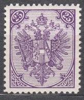 Austria Feldpost Occupation Of Bosnia 1879 Mi#7 II (tipography Print Technique) Mint Hinged