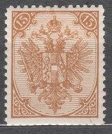 Austria Feldpost Occupation Of Bosnia 1879 Mi#6 II (tipography Print Technique) Mint Hinged