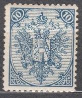 Austria Feldpost Occupation Of Bosnia 1879 Mi#5 II (tipography Print Technique) Mint Hinged