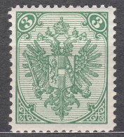Austria Feldpost Occupation Of Bosnia 1879 Mi#3 II (tipography Print Technique) Mint Hinged