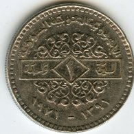 Syrie Syria 1 Pound 1971 - 1391 KM 98 PAYPAL ATTENDRE / WAITING - Syrie