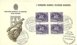 MATASELLOS 1947  CERVANTES - QUIJOTE - 1931-50 Brieven