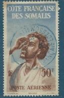 Cote Des Somalis - Aérien - Yvert N°20 Oblitéré -  Ava 148 03 - Usati