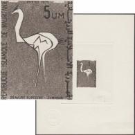 Mauritanie 1975 Y&T 334. Épreuve D'artiste, Signée Didier Guedron, Graveur. Gravures Rupestres Du Zemmour. Autruche