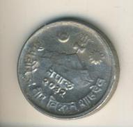 Nepal 5 Paisa  (49084) - Nepal