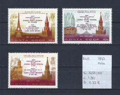 USSR 1973 - YT 3958/3960 Postfris/neuf/MNH - 1923-1991 USSR