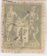 SAGE TYPE I  N° 82  + CACHET ROND    LOT 14017 - 1876-1878 Sage (Typ I)