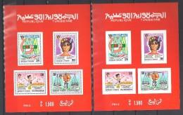 1988  Tunisie  N° BF 23   23 A  Nf** . Bloc-feuillet   Dentelé Et Non Dentelé . - Tunisia