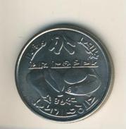 Bangladesch  25 Paise  (49087) - Bangladesch
