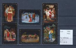 USSR 1977 - YT 4355/60 Postfris/neuf/MNH - 1923-1991 USSR