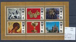 USSR 1977 - YT 4417/22 Postfris/neuf/MNH - 1923-1991 USSR