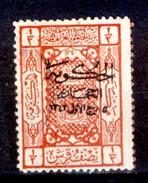Arabia-Saudita-111 - 1924 - Yvert & Tellier N. 47 (o) - Privo Di Difetti Occulti. - Arabia Saudita