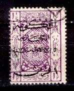 Arabia-Saudita-116 - 1925 - Yvert & Tellier N. 64 (o) - Privo Di Difetti Occulti. - Arabia Saudita