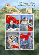 S. TOME & PRINCIPE 2014 - Deng Xiaoping, Mao Tse-Tung - YT 4462-5; CV = 15 €