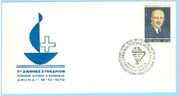 Greece Grèce Griechenland Grecia 1973, Malaria, Cancel /  Dr. George Papanicolaou (Pap Test) Stamp - Disease