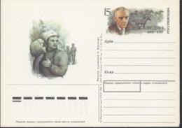 Cinema,Metteur En Scene, Soldats, Uniformes,Chevaux   Entier Postal - Russie 1982