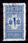 Arabia-Saudita-120 - 1917 - Tasse: Yvert & Tellier N. 2 (o) - Privo Di Difetti Occulti. - Arabia Saudita