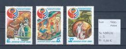 USSR 1980 - YT 4733/35 Postfris/neuf/MNH - 1923-1991 USSR