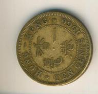 Hongkong 10 Cents  (49096) - Hongkong