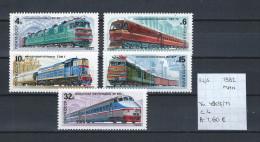 USSR 1982 - YT 4907/11 Postfris/neuf/MNH - 1923-1991 USSR