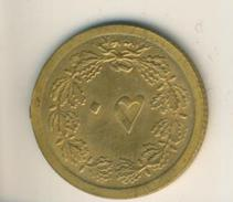 Persien Persia Reza Shah Pahlavi 50 Dinars  (49100) - Iran
