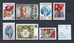 USSR 1982 - YT 4902-4903-4904-4905-4906-4912-4919 Postfris/neuf/MNH - 1923-1991 USSR