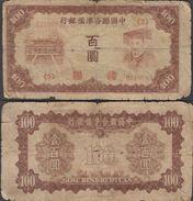 China 100 Yuan 1941 At (G-VG) Condition Banknote P-J75 - Chine