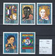 USSR 1985 - YT 5198/5202 Postfris/neuf/MNH - 1923-1991 USSR