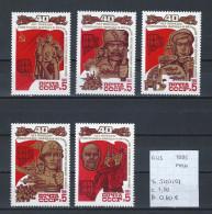 USSR 1985 - YT 5203/07 Postfris/neuf/MNH - 1923-1991 USSR