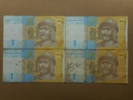 Ukraine 1 Hryvnia 2011 (Lot Of 4 Banknotes) - Ukraine