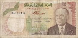 TUNISIE 5 DINARS 1980 VG+ P 75 - Tunisia